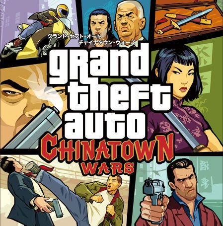 GTA: Chinatown Wars Will Be Adults Only In Japan