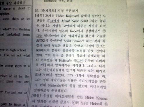 Hideo Kojima Appears On National Korean English Test