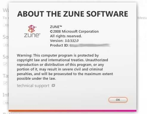 Zune 3.0 Software Update Out Now