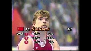 Young Sabonis Is Fine And All, But Let's Watch Old Sabonis Highlights Instead