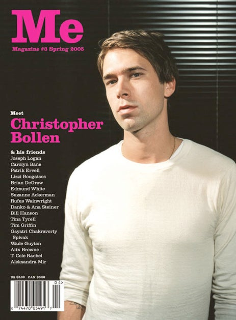 A Magazine All About Me