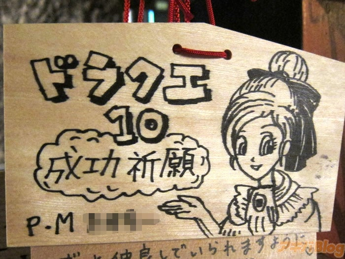 Japanese Shinto Tradition Goes Geek