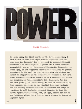 Power Platon Gallery