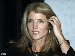 How Many Times Can Caroline Kennedy Say 'You Know' in Under a Minute?