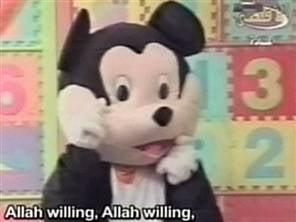 Saudi Arabian Textbooks Antisemitic, Scary, Shamefully Hilarious