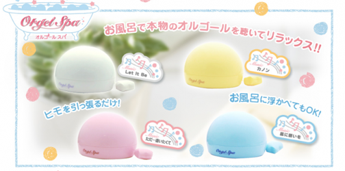 Hand Charge Your Floating Musical Orgel Spa Ball