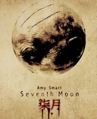 Hell Is Filled With Chapped Bald Men And Amy Smart, In Seventh Moon Trailer
