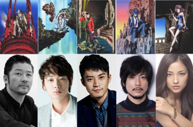 They're Making a Live-Action Lupin the Third Movie