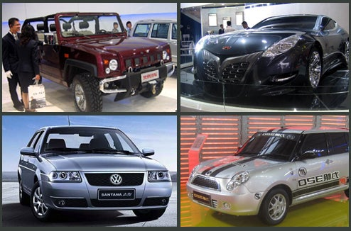 The Ten Most Amazing Chinese Cars And Trucks