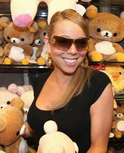 """Mariah Carey's New Scent """"A More Intimate Look Into Her World."""" Huh?"""