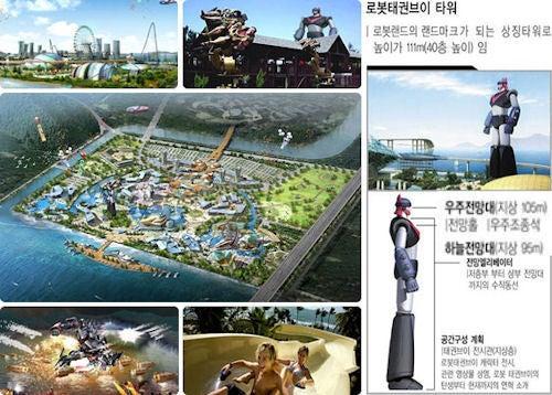 Giant Taekwon V Statue Gallery
