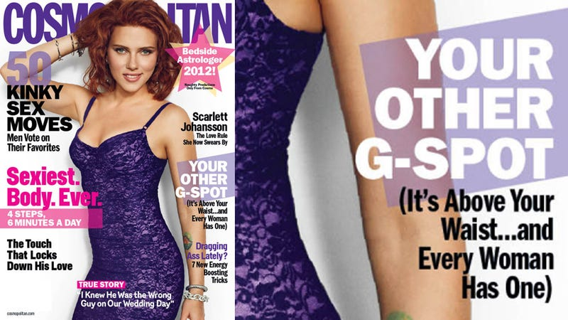 Sexy Mutants Have Penises in Eyes and Nose, Vagina 'Above Waist,' Says Magazine