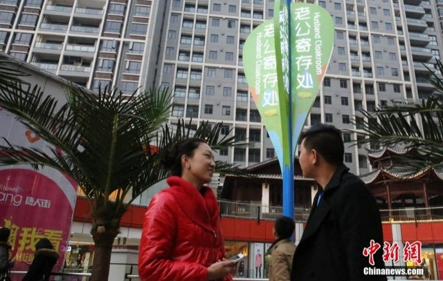 China Has Daycare for Husbands Who Hate Shopping