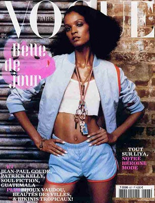 Handicapping The May Vogue Cover Models: Our Best Bets