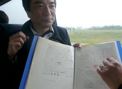 Early Pac-Man Sketches Are Primitive Digital Art