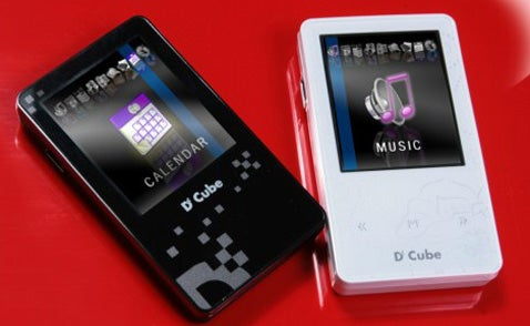 Dcube's D5 PMP Is Cute, Does Equalizing Tricks