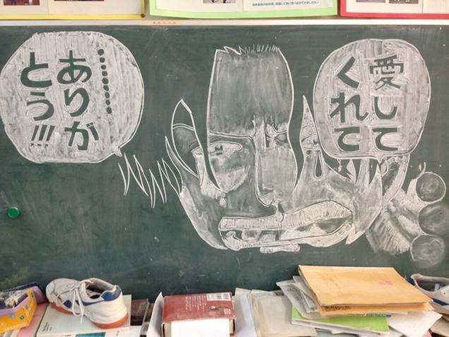 anime chalk art