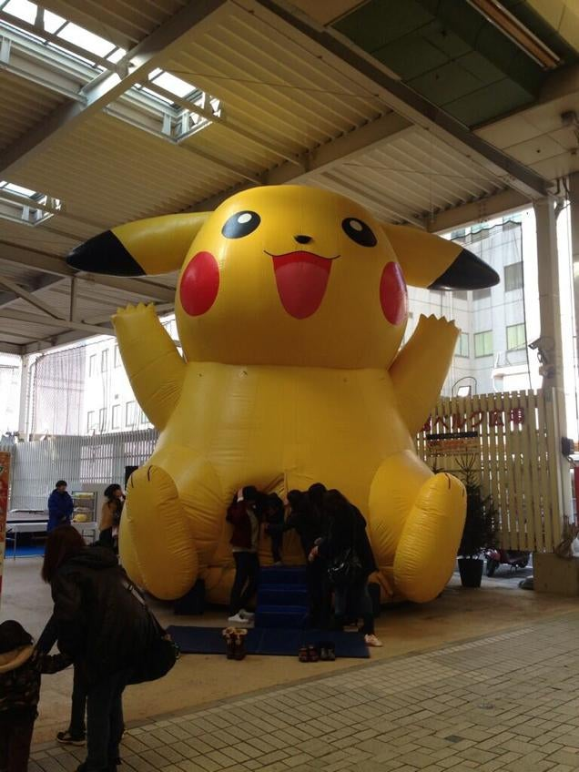 Oh Hey, It's Inflatable Pikachu Vagina