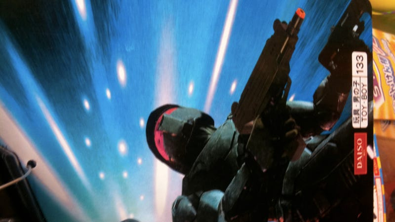 Halo's Master Chief Selling Toy Guns in Japan