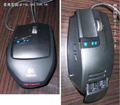 Logitech G9 Gaming Mouse Leaked?