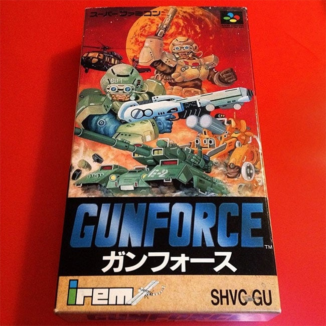 Few Things On Earth Are Prettier Than Super Famicom Box Art