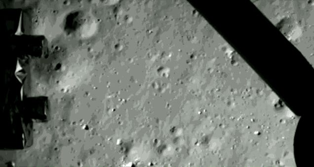 Watch China's Chang'e 3 land on the Moon!
