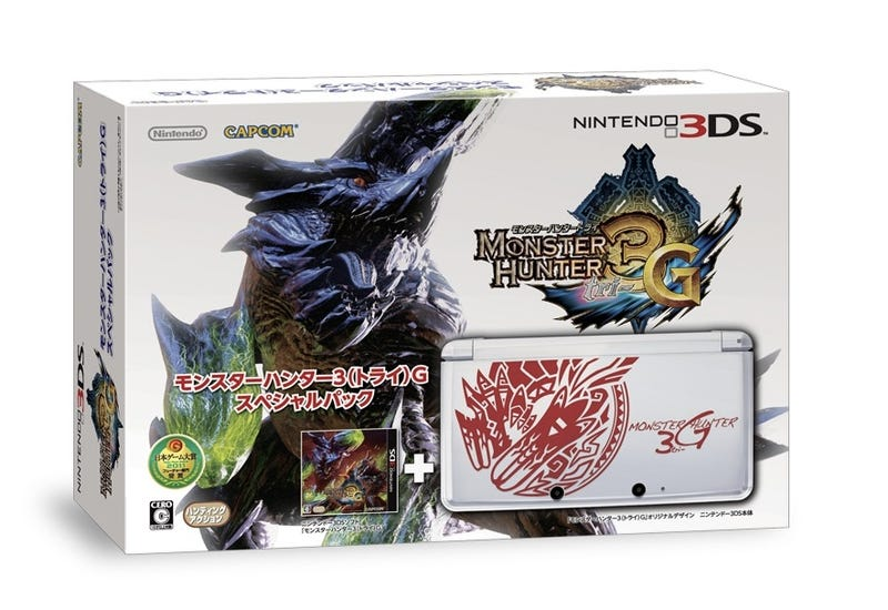 Stupid-Looking 3DS Slide Pad Gets a Monster Box