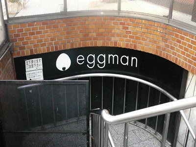 Japan Doesn't Have An Eggman Nuclear Plant