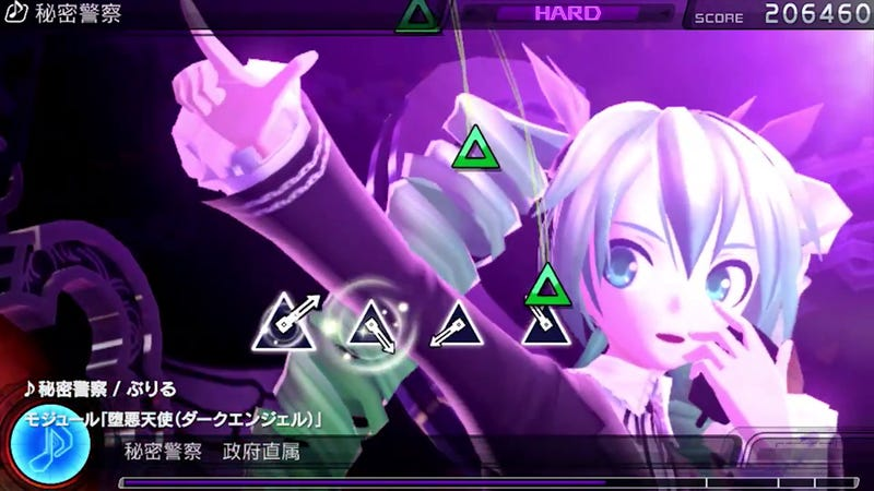 Project Diva f Takes a Few Missteps, But in the Generally Right Direction