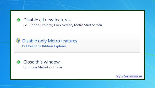 Try Out Some of Windows 8's Lesser-Known Features This Weekend