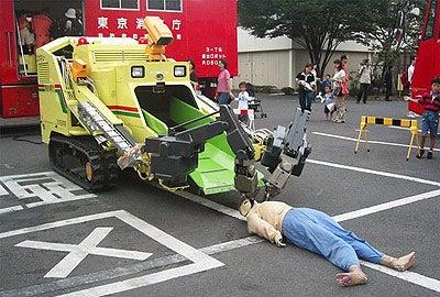 Robot Picks up the Dead or Dormant. Wait, Dormant??