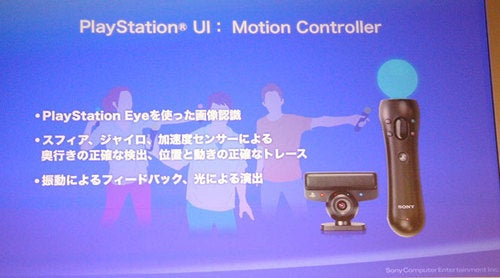 PS3 Motion Controller Officially Lands Next Spring: Updates for Current Games Planned