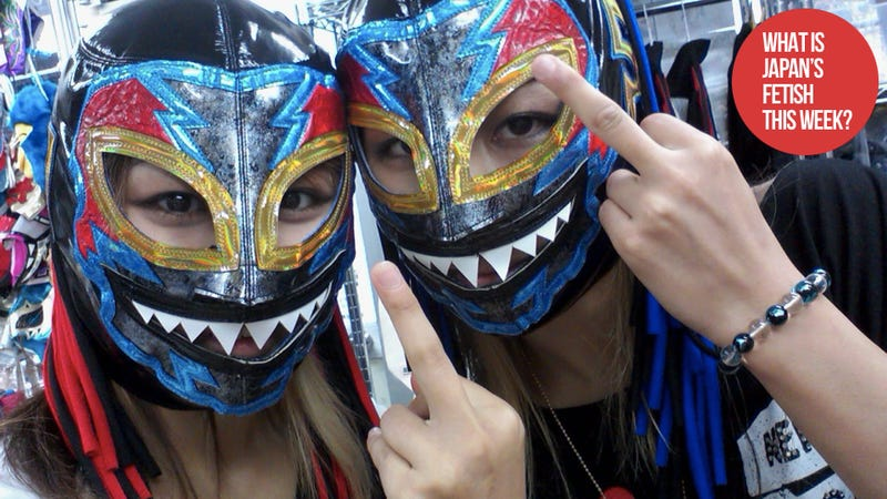 In Japan, Wrestling Masks Aren't Just for Half-Naked Dudes in Boots