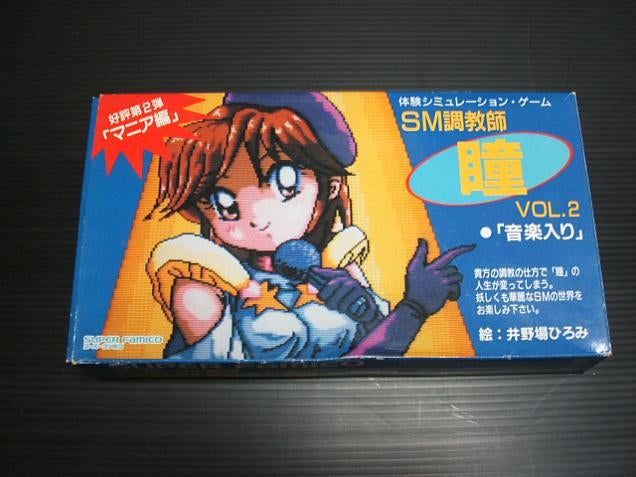 Pervy Super Famicom Game Lets You Play One-Handed