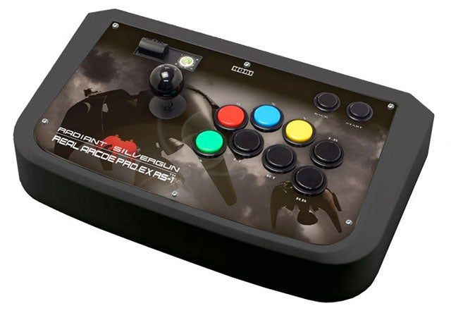 The Return Of Radiant Silvergun Spawns A Pricey Arcade Stick