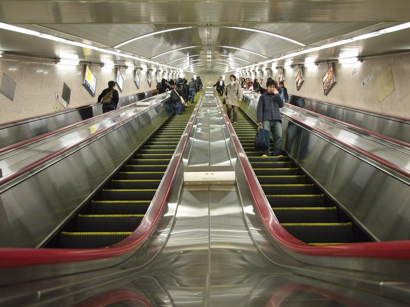 Escalators of Tokyo: a Visual Encyclopedia of a City's Moving Staircases