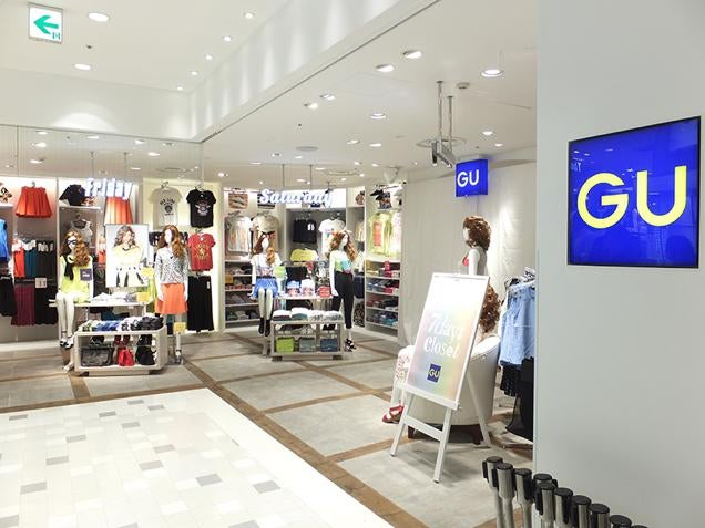 You Can Almost Steal Clothes from This Japanese Store
