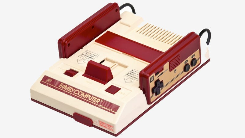 Happy 30th Birthday, Famicom