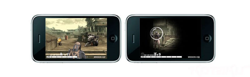 Konami Confirms iPhone Metal Gear