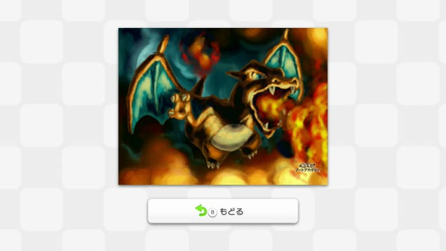 The Excellent Pokémon Art Academy Art ...of the Past 24 Hours