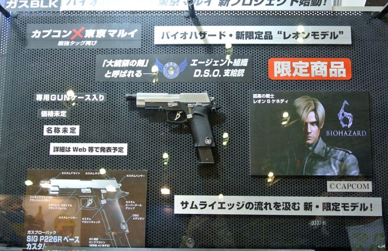 This New Resident Evil Pistol Looks Real Enough to Kill Zombies