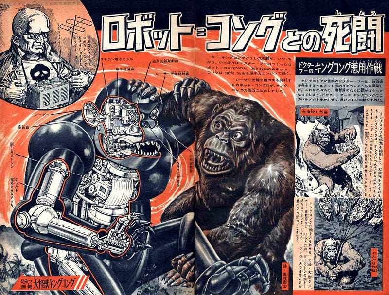 Remember when Dr. Who fought King Kong?