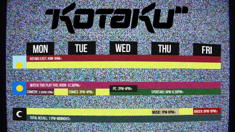 Your Guide to the New Kotaku Network
