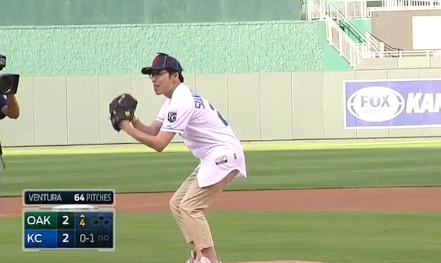 South Korea's Biggest Royals Fan Throws Out First Pitch