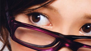 What Is Japan's Fetish This Week? Glasses