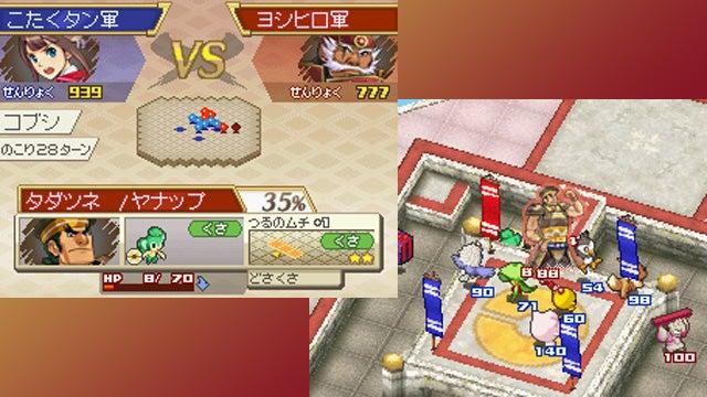 Is Pokémon + Nobunaga's Ambition a Tactical Success?