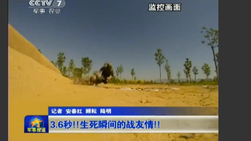 Chinese Soldier Drops A Grenade, Instructor Saves His Ass