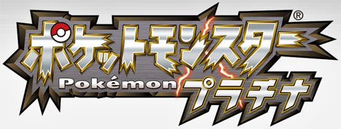 Pokemon Platinum Announced, Due In The Fall