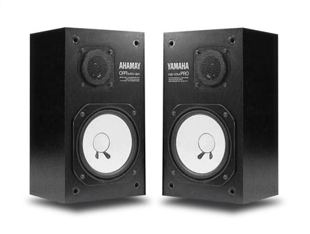 Yamaha's NS-10: The Most Important Speaker You've Never Heard Of