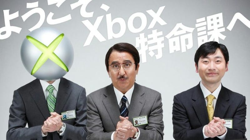 Xbox One Will Suit Japanese Rooms Just Fine (Apparently)